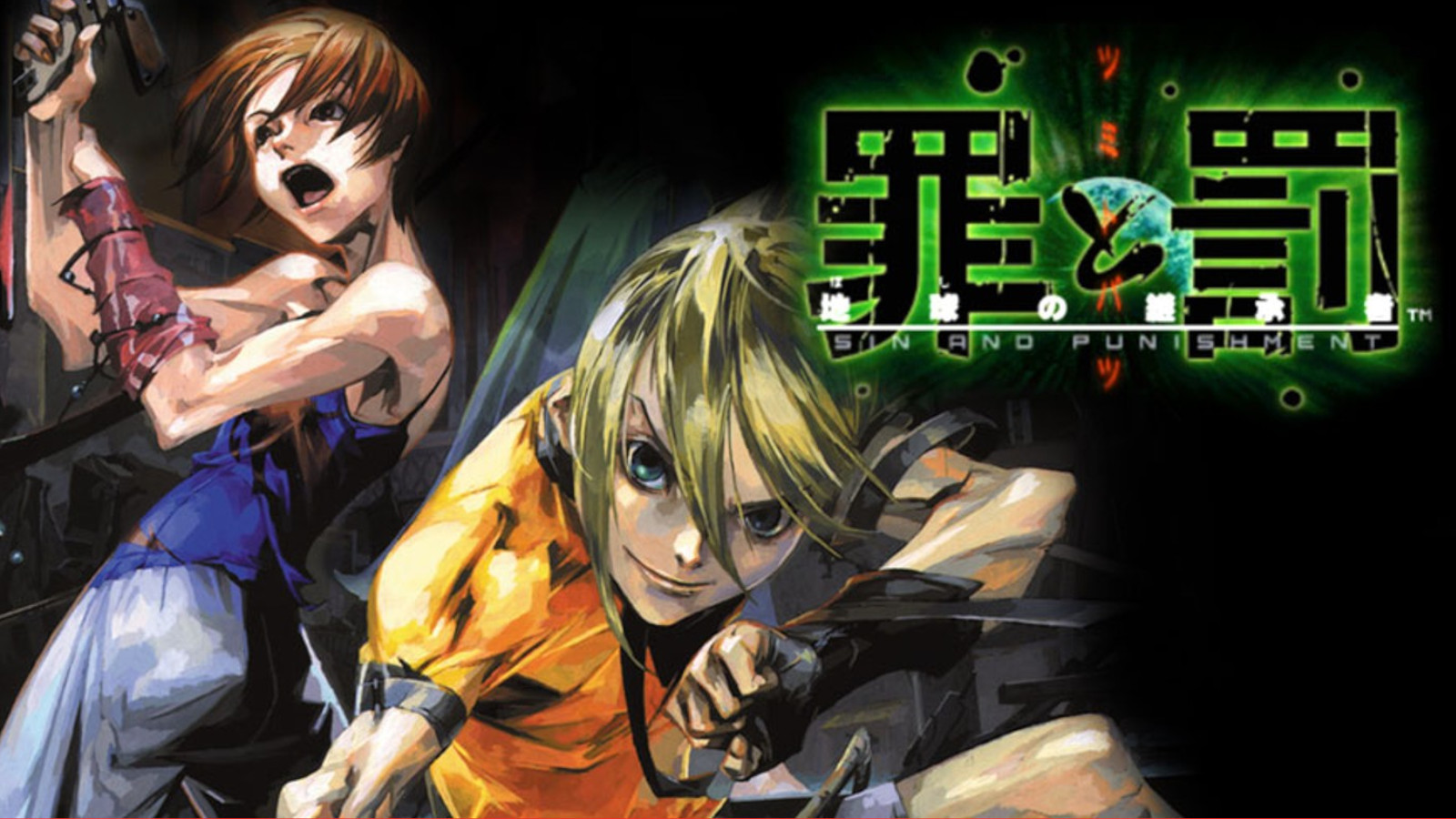 Key art for Sin and Punishment